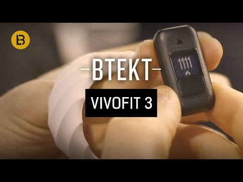 Garmin Vivofit 3 hands-on - MWC 2016