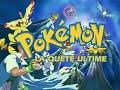 Pokémon saison 5