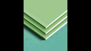 gypsum board manufacturing process - मुफ्त ऑनलाइन