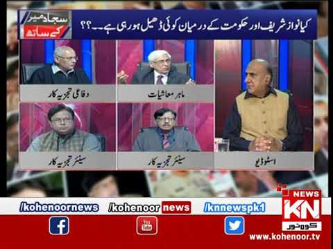 Sajjad Mir Ke Saath 12 March 2019 | Kohenoor News Pakistan