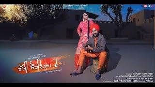 Rakhi Soneya Ve || Ravdeep+Harpreet || Music Copy right - Bambukat Movie