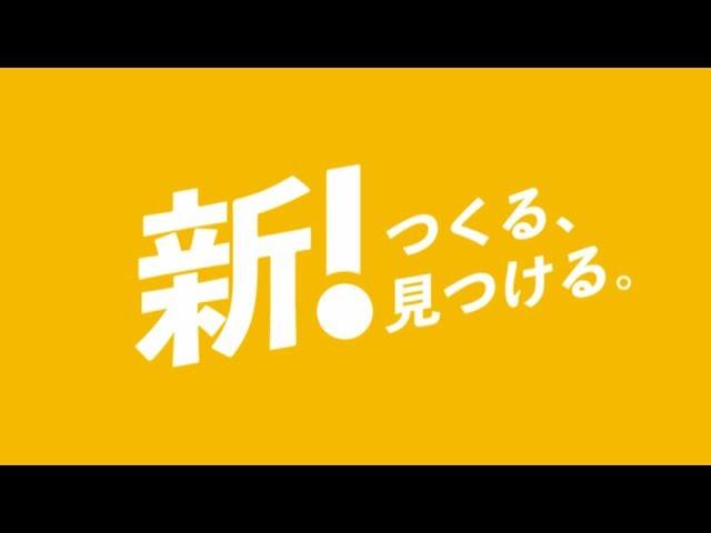 【リクルート】読売テレビ 頑張る若手社員たち!