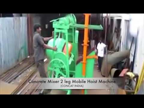Two Pole Lift Concrete Mixer Machine