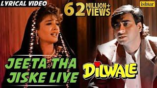 Jeeta Tha Jiske Liye Full Lyrical Video Song | Dilwale | Ajay