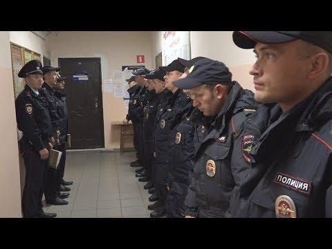 День патрульно-постовой службы полиции видео