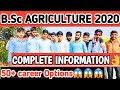B.Sc agriculture   Bsc agriculture complete information   Bsc agriculture kya hota h / admission