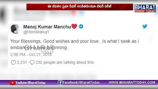 Actor Manchu Manoj Shared An Emotional Letter