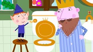 Маленькое королевство Бена и Холли | Сборник 5 серий подряд (2 сезон, серии 6-10) | Мультики