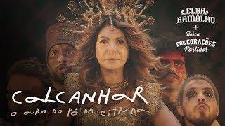 Elba Ramalho + Barca Dos Corações Partidos: CALCANHAR [CLIPE OFICIAL]