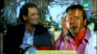 اغاني حصرية Gassan Saliba Law Fiya غسان صليبا - لو فى تحميل MP3