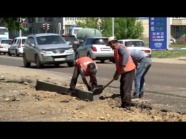 380 миллионов рублей на строительство и ремонт