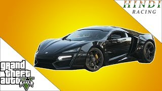 GTA 5 RACING LYKAN HYPERSPORT HINDI #53