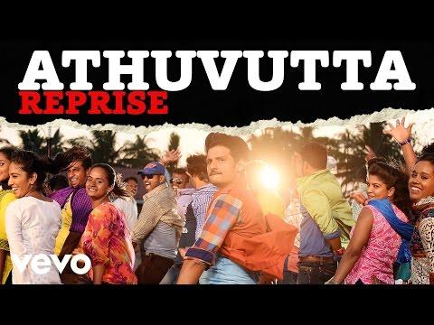 Athuvutta -  Reprise