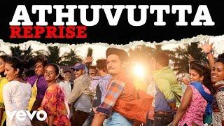 Athuvutta (Reprise) -  Song - Pokkiri Raja