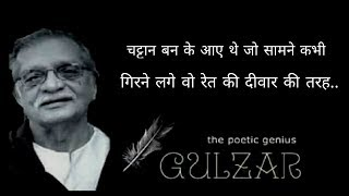 Best Motivational poem in hindi || best hindi poetry || gulzar poetry - Download this Video in MP3, M4A, WEBM, MP4, 3GP