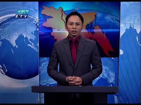 07 Pm News || সন্ধ্যা ০৭ টার সংবাদ || 07 March 2021 || ETV News