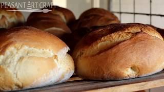 Romanian Artisanal Country Bread Baking