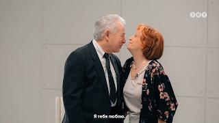 #ОКТЕТ: Давай целоваться - Эксперимент. Выпуск 3