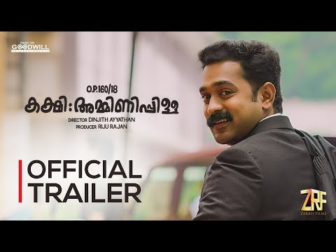 Kakshi: Amminippilla Official Trailer - Asif Ali