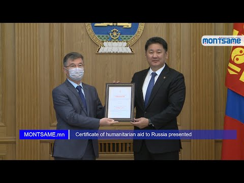Certificate of humanitarian aid to Russia presented