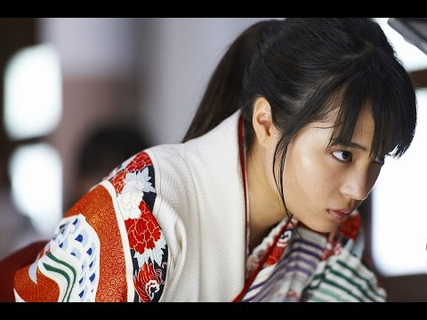 Vidéo de Yuki Suetsugu