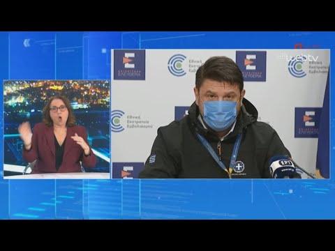 Ν. Χαρδαλιάς: Επαναλειτουργούν οι επιχειρήσεις από τις 18 Ιανουαρίου