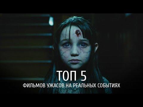 Психиатрическая больница, амитивилля ( 2013 жанр : Ужасы