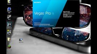 Как исправить ошибку в sony vegas pro Ни один из файлов,отправленных в Vegas Pro...