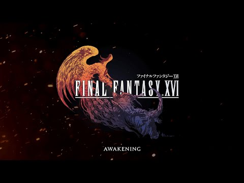 PS5平台最新作《FINAL FANTSY XVI(FF16)》正式發表!