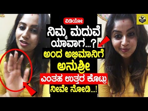 Anchor Anushree Answer About Her Marriage | Anchor Anushree Marriage | Saregamapa Kannada Anushree