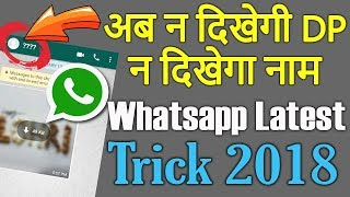 Whatsappp Latest Tricks 2018 You Should Try 🔥
