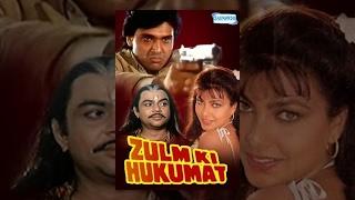 Zulm Ki Hukumat {1992}  Hindi Full Movie  Dharmendra  Govinda  Kimi Katkar  90s Bollywood Hits