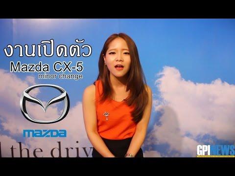 Grand Prix Online Thailand