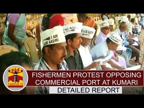 Fishermen-stage-hunger-strike-opposing-commercial-port-at-Kanyakumari