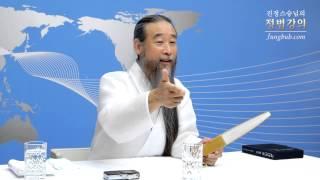 [정법강의] 3993강 사랑의 본질 - 기도와 공부의 차이(2/2)