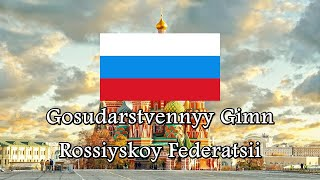 National Anthem of Russia   Gosudarstvenny Gimn Rossiyskoy Federatsii   Full Version