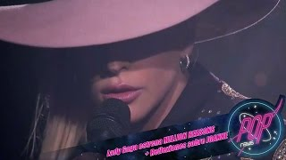 Lady Gaga estrena Million Reasons + Reseña del Dive Bar Tour