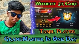 Tamil Player GrandMaster In1 Day Without 2x Card || Grandmaster Tips And Tricks Tamil || Kutty Gokul