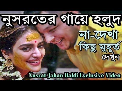 Nusrat Jahan Gaye Holud Exclusive Video | Nusrat Jahan & Nikhil Jain Haldi Ceremony