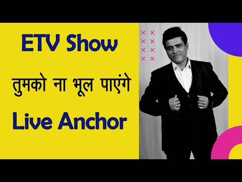 ANCHOR FOR NETWORK 18 LIVE SHOWS