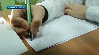 С нуля до Корана: урок №4