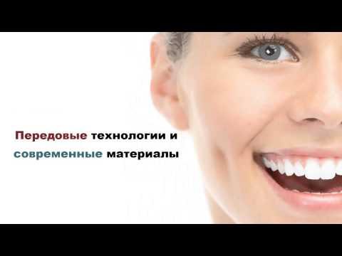 Стоматология Москва - лечению зубов по доступным ценам