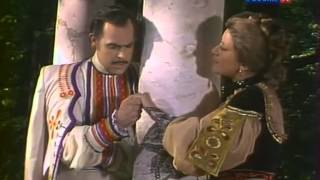 """фильм-оперетта """"Весёлая вдова"""" 1984 г"""