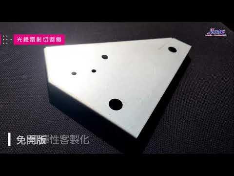 鍍鋅鋼板切孔