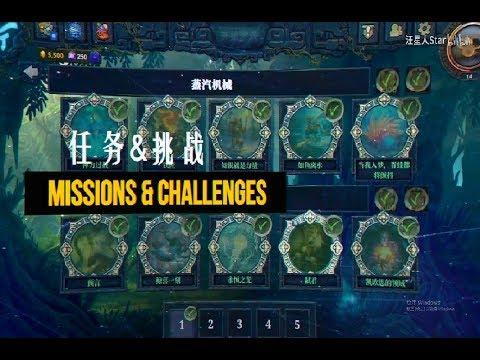 爐石玩家推薦,卡牌戰棋遊戲 FAERIA 在 STEAM平台 中文化了!!