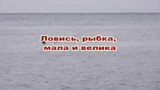 Рыбач-Ёк