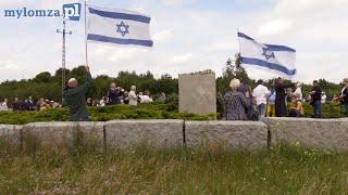 MÓJ SUBSKRYBOWANY KANAŁ – 79. rocznica mordu w Jedwabnem