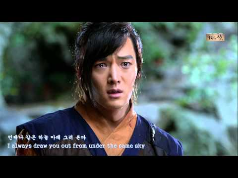 truths about choi jin hyuk revealed part ii divalycious