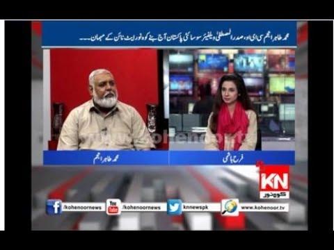 Muhammad Tahir Anjum CEO Sadar ul Mustafa welfare Society Bany Aj Kohenoor @9 k Mehman 13 june 2018