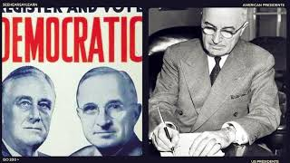 Harry S Truman - The 33rd President of the United States - ETYNTK ❤️👤🔊✅